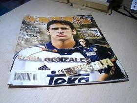 体育世界 进攻足球 2001年第4期  -没有海报
