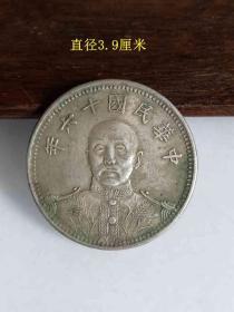 传世少见的民国十六年张作霖纪念币老银元  . .