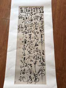 祝允明_草书杜甫八首诗之一。纸本大小36.8*105.39厘米。宣纸原色原大仿真。微喷