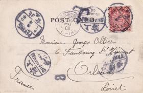 北京风景明信片贴蟠龙2分1枚,北京经上海寄法国