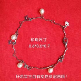 淡水真珍珠+手掌挂饰 红铜手串