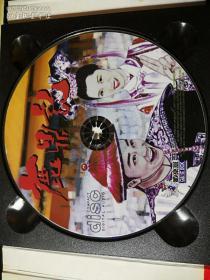PC 电脑 游戏光盘  欢乐盒1997年台版,特别稀有 鹿鼎记+音乐全集