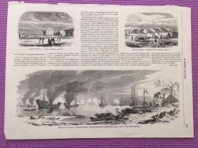 【中国题材 版画】法国画报(世界画报)《Le Monde Illustre》,第二次鸦片战争1张版画和两张法国版画( 3张版画背面文字) 【单张报纸 213和214页 正反面】