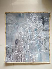 孟禄丁 手绘素描画 创作年代不详