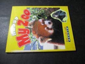 My Zoo 动物グラフ  签名本  日文 以图为准