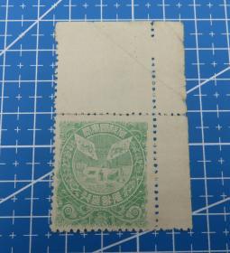 清朝学部图书局-八宝龙旗图-印花税票(深绿色)--带上方直角边
