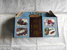 中国古典名著连环画水浒传(全60册)