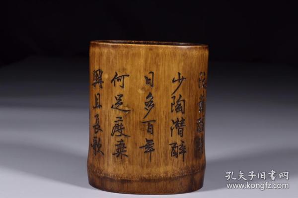旧藏 竹雕诗文笔筒