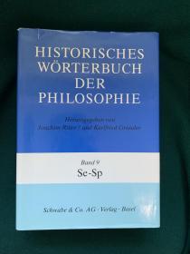 Historisches Worterbuch der Philosophie【历史哲学词典,第九卷】