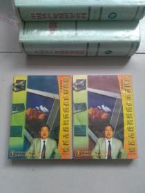 新型彩色电视机原理与维修:中级部分共5盘VCD.高级部分共6盘VCD(两盒共11盘VCD)