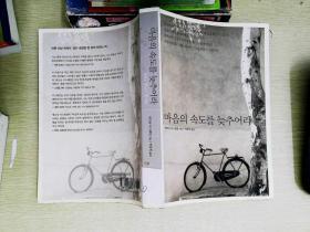 韩文书        10