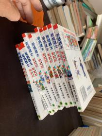 折纸战士1-10