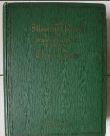 【限量1000部】1942年 Nott 乐提藏玉(史丹利诺)《乐提藏中国玉器图录》 玉器图录大厚本 8开 原版.
