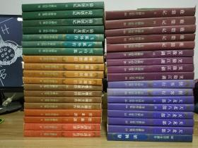 金庸作品集 三联版 36册全套 品相佳