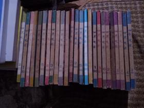 世界电影1985年第五期。86年第3-6期,87年第1,2,6期,90年第1-6期,91年第3-6期.92年第1-6期,93年2期,共25册。