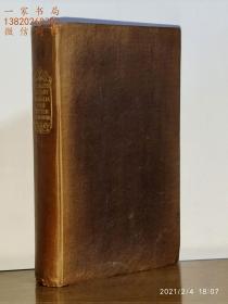 1838年版《自然博物馆系列丛书:哺乳动物:英国四足动物》— 34幅整版铜版画/古老手工上色/艳丽的色彩