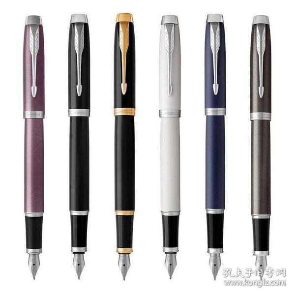 parker派克钢笔IM系列墨水笔钢笔