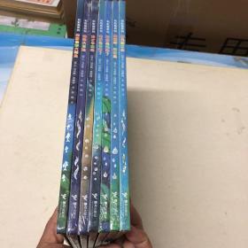 彩虹鱼系列-深海大冒险 --我才不怕呢--彩虹鱼和大鲸鱼--条纹鱼得