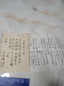 安徽太白楼诗词学会常务理事,河南硬笔书法家协会理事 张金铎 诗词竞赛稿