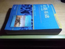 电路基础 英文版 第5版