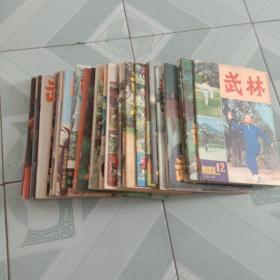 武林杂志 1983年第1.4.5.6.9.10.11.12期,1984年第1.3.4.5.6.8.9.10.11.12期,1985年第1.3.4.5.6.10期,1986年第2.3.9.10期,1987年第10.11期,共30本合售