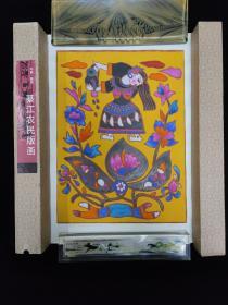 綦江农民版画-荷花 2001年 马力