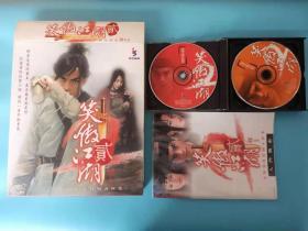 笑傲江湖2 大盒版 游戏光盘