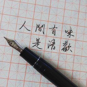钢笔字练习书法纸好写,B5 米字格/竖线  50张