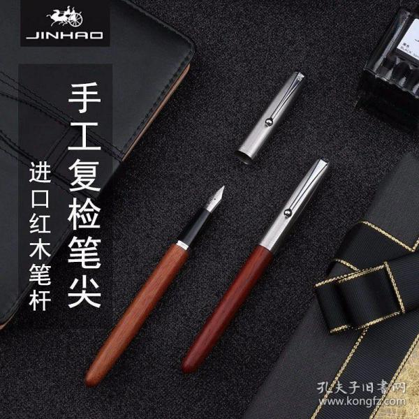 金豪616木杠钢笔,金豪51A钢笔简约礼盒装,笔尖  特细/中细/美工特细