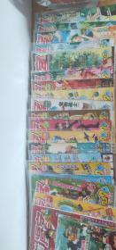 知音漫客创刊号2006年  1-100期