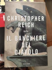 IL BANCHIERE DEL DIAVOLO  意大利语精装20开
