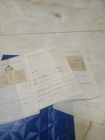 广西诗词学会副会长、贵港市诗词学会副会长 梁帆 诗词竞赛稿