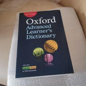 Oxford advanced learners dictionary 9