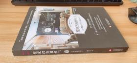 居家改造教科书:CP值超高的DIY翻修手法
