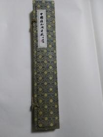 80年代苏州湖笔厂老毛笔  盒装两支  极精美