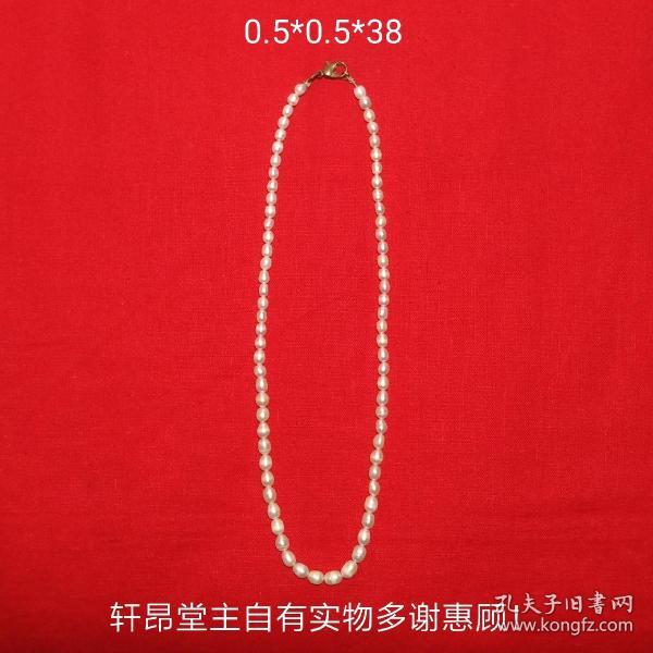 垂珠形 挂扣式 天然珍珠老项链