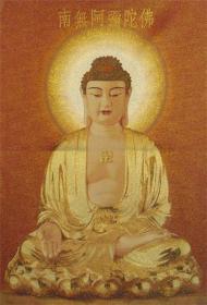 宗教 佛像 织锦画 佛祖 释迦牟尼