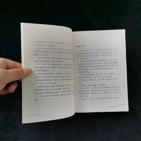 我,作词家:陈乐融与14位词人的创意叛逆