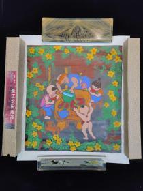 綦江农民版画-好爷爷 2000年 王孝英