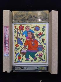 綦江农民版画-母子乐  2001年 严肃