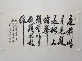 保真书画,著名书法家米南阳先生唐诗书法佳作一幅,尺寸65.5×132cm