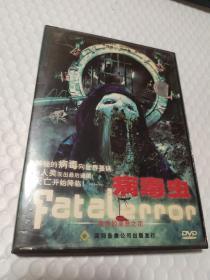 病毒虫 致命的罪恶之花 DVD 深圳音像