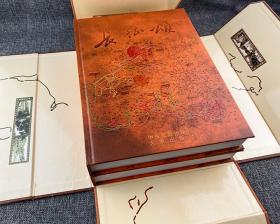 稀见老书!《长征颂》全2册,8开精装,配皮面函套,铜版纸全彩,总重量达7.5公斤,共收有1000余张珍贵图片、近40万字说明,是一套图文志书性质的大型画册。全书以时间和空间为线索,详细陈述了1934-1936年长征期间的人文事迹,文中有大量的人物、手稿影印资料,以更加真实、纪实的形式再现长征期间中国工农红军在物资供应极其匮乏的情况下所做出的斗争,以及他们用生命和热血铸就的长征精神!定价2160元