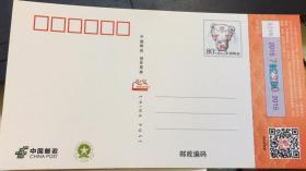 80分面值明信片贺年生肖羊年100个包挂号信函