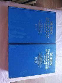 德文书:杜登德语大辞典第1—2卷  5-6卷(合订)两本合售