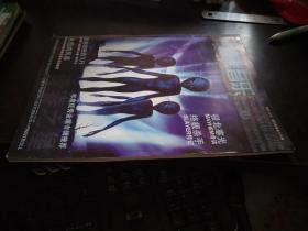 极端音乐 15(有附赠海报和CD封套)