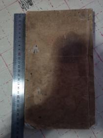 《少陵诗钞》一厚册全,白纸大开本,徐鼎题签,郑乡先生手书,书页背面有50年代日记,请看图
