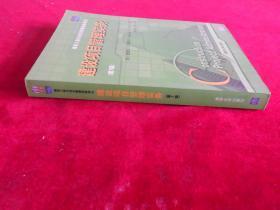 扶植项目管理实务——扶植工程与项目管理经典译丛【第7版】