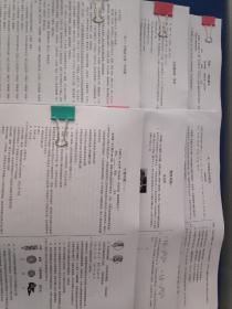 衡水中学周测卷月考卷单元卷作业卷