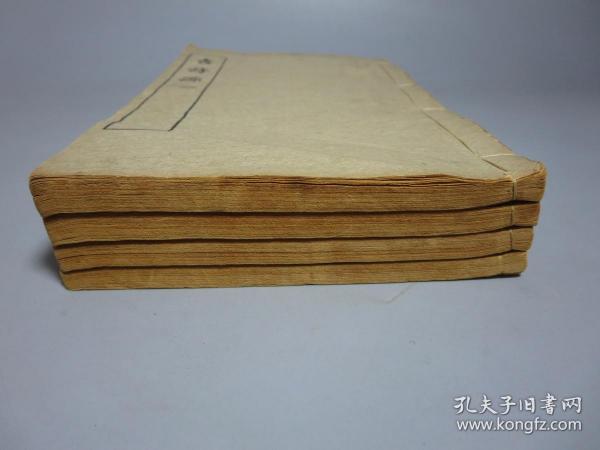 民国线装 《古诗源》十四卷 4册全 商务印书馆出版